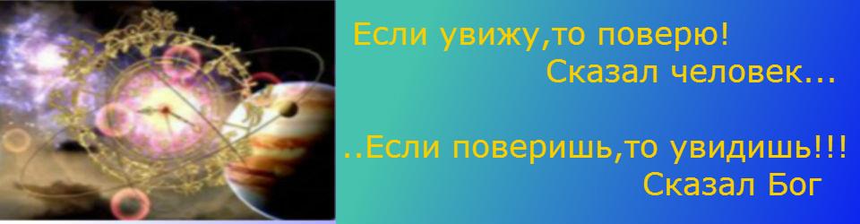 Только вперёд — Блог Анатолия Магденко