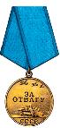 award14-sm
